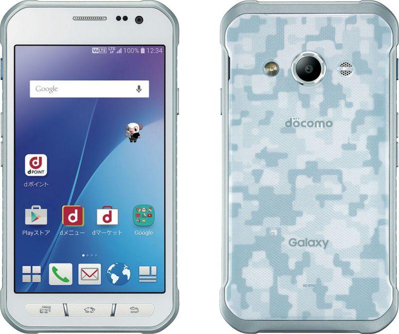 Galaxy Active neo SC-01H docomo