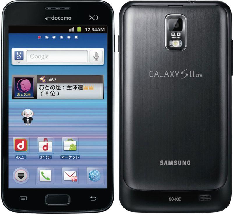 GALAXY S II LTE SC-03D docomo