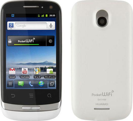 Pocket WiFi S II S41HW