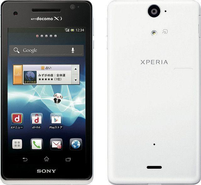 Xperia AX SO-01E docomo