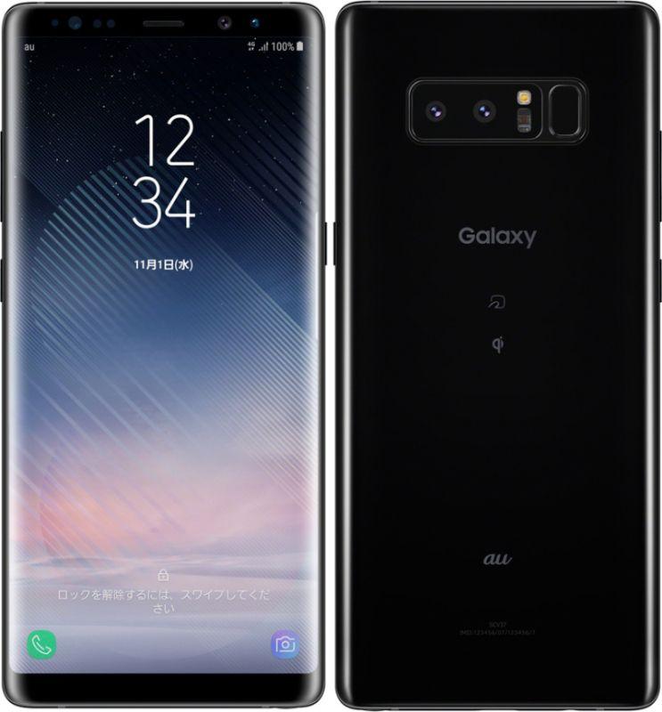Galaxy Note8 SCV37 au