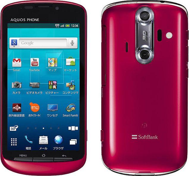 AQUOS PHONE 006SH SoftBank